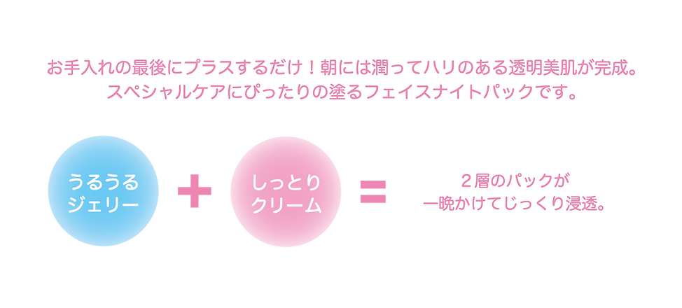 web_ナイトミラクル_アートボード 1.png