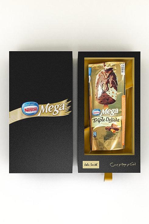 MegaBox 4.jpg