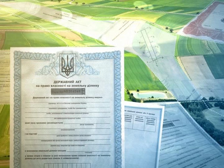Що робити, якщо спадкодавець не отримав, за життя, сертифікат на земельний пай!?
