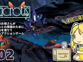 Macrotis (#02)