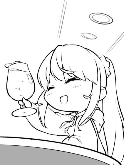いいビール飲みの日