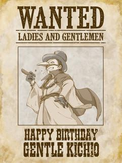 紳士誕生日