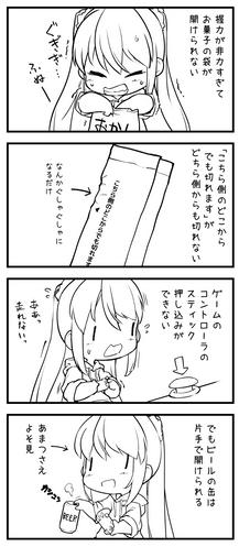 めふちゃんあるある【4コマ】