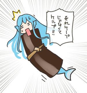 水宮セレナちゃん(ラフ)