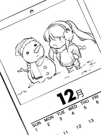 カレンダーの日