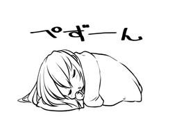 風邪ひきました