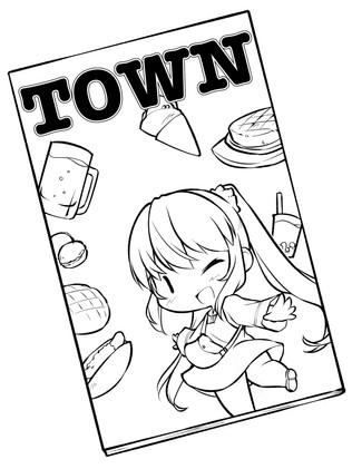 タウン情報の日