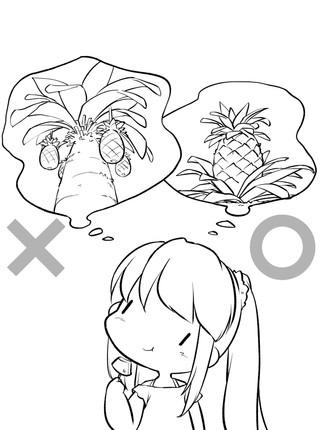 パイナップルの日