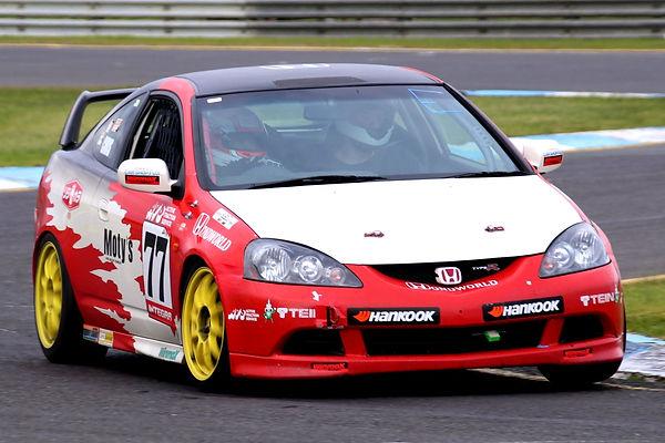 dc5 car 2.jpg