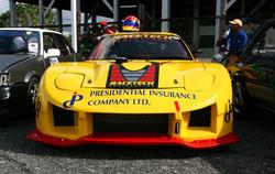 Guyana Circuit Racing