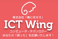 ICTWing_simLOGO.png