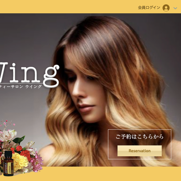 BeautySalon-Wing