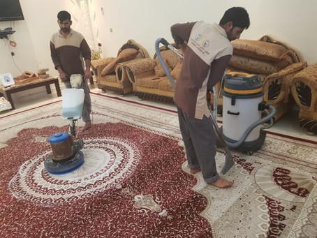 شركة غسيل سجاد في مدينة خليفة
