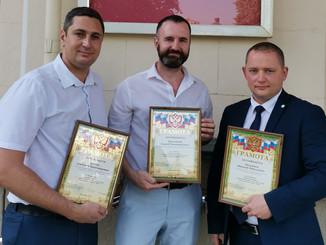 Лучшими специалистами по охране труда в Краснодарском крае стали участники профессионального сообщес