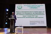 Владимир Савинов: «Молодое поколение специалистов начнет свою работу уже с обновленной современной н