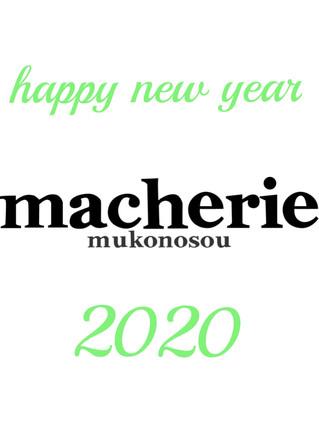 2020年もよろしくお願い致します!