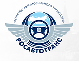 Росавтодор.png