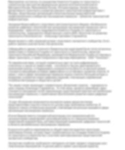 2 страница.png