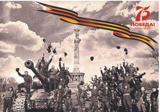 открытка  с Днем ПОбеды!.jpg