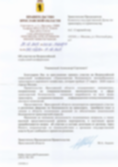 Ярославская обл.png