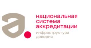 """ООО """"Водный эксперт"""" аккредитовано в качестве  испытательной лаборатории в соответствии с требования"""