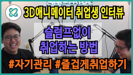 youtube_thumbnail.jpg