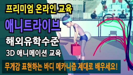 김수연_웨이트.jpg