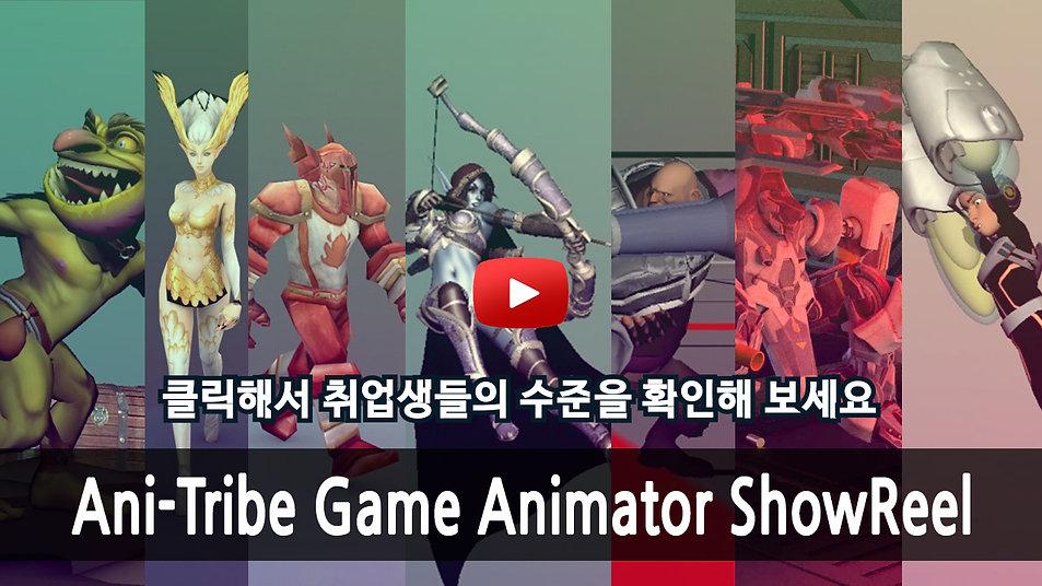 AniTribe_Game_Showreel_Thumbnail_4.jpg