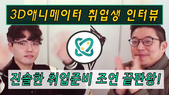 김경철_YouTube_Thumbnail.jpg