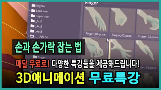 손과_손가락.jpg