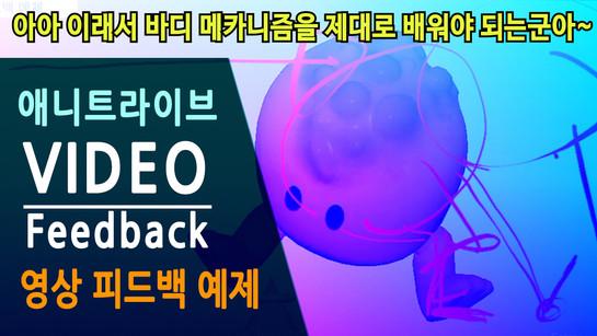 김태연_sidestep_thumbnail.jpg