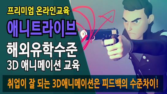 김주형_점프.jpg