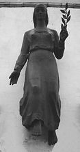 Муза. Фигура