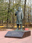 И. Я. Яковлев