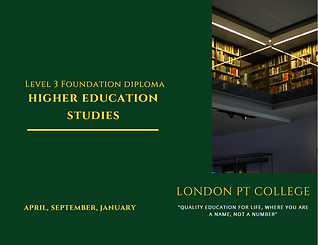 Higher Education Studies Cover.PNG