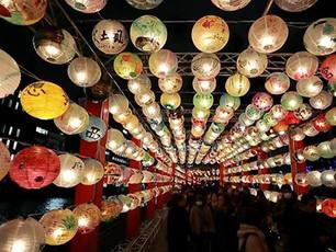 Colorful Lantern Festival