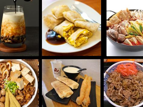 跨年夜你準備好了嗎? 2020十大必點外送美食
