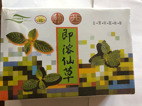 Taiwan Kansai Instant Grass Jelly Powder 3g25 Bags Grass Jelly Mesona chinensis