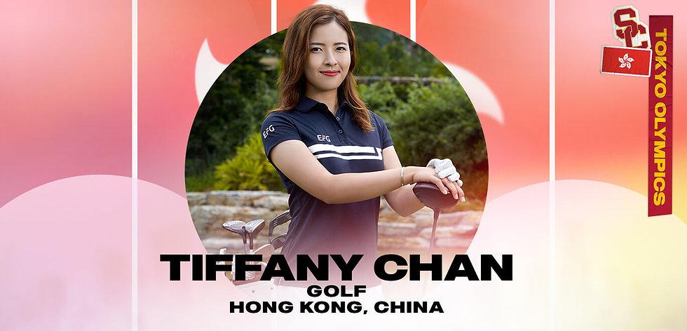 2021-SM-OlympicWebCards-TiffanyChan-1960x944 (1).jpeg