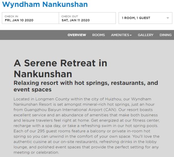 wyndham-nankunshan.png