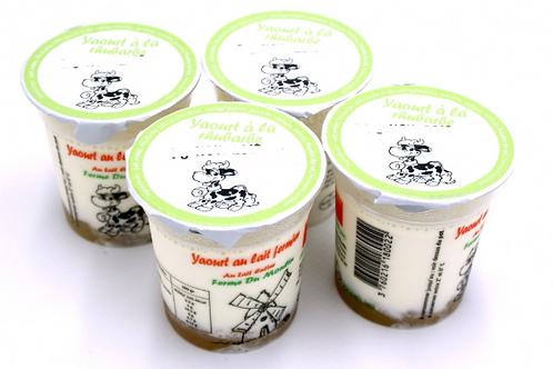 La ferme du moulin, yaourt au lait entier confiture rhubarbe 125 g
