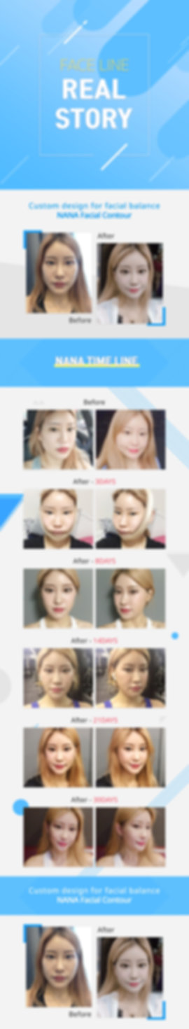 ri-eol_-i-su-hyeoneng1553246902 (1).jpg