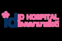 ID Hosp Logo.png