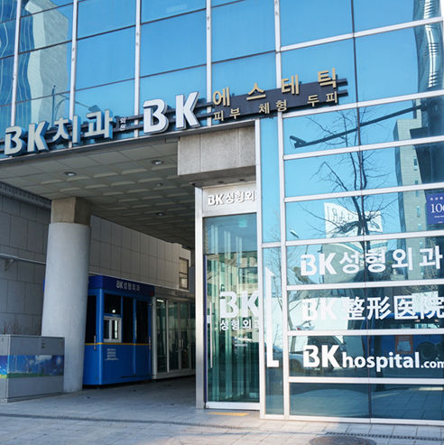 [BK Plastic Surgery Hospital] real revie