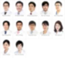 คุณหมอ.jpg