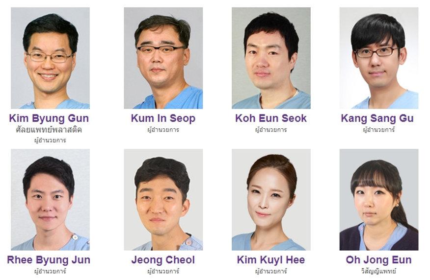 ทีมแพทย์.jpg