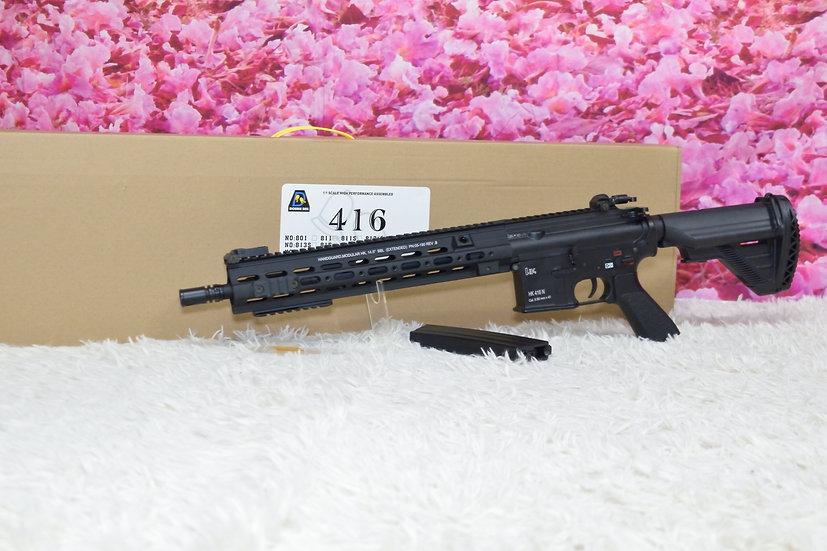 【電動ガン】DOUBLE BELL HK416 ロング GEISSELEタイプ 14.5inch