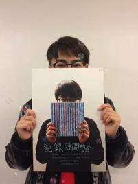 記錄時間的人_個展注視覺2.JPG