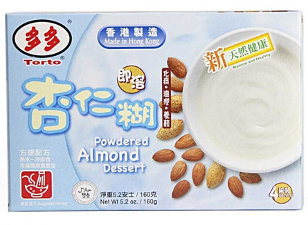 每月小吃推介:香港甜點