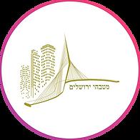 מטבחי ירושלים.png